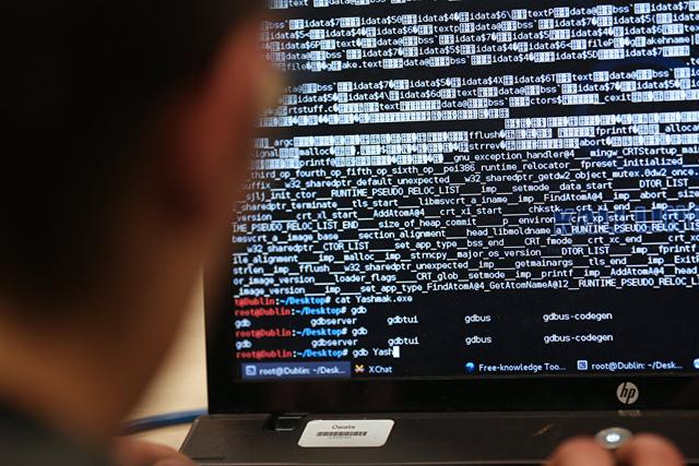 Insolite : Des hackers trouvent 138 failles auPentagone