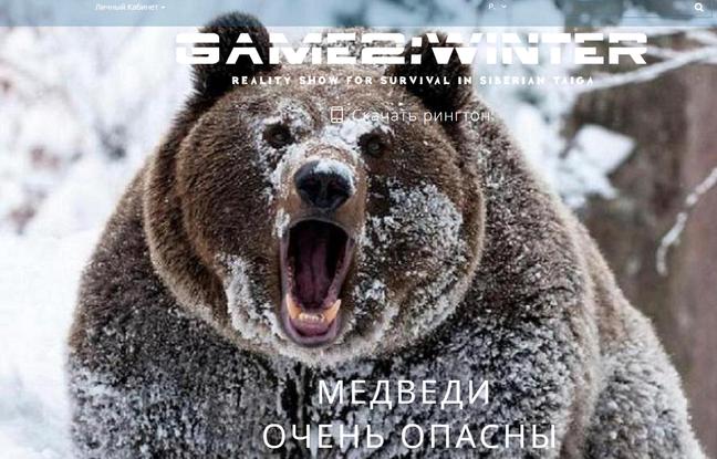 Lamentable : Siberie : Un jeu télévisé à la «Hunger Games» pour tuer et violer… envrai